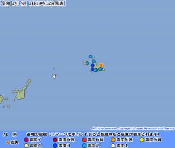 各地の震度(気象庁HPより)