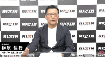 YouTubeのLIVE配信でRIZINの中止を発表する榊原CEO