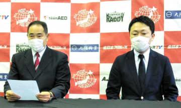 (左から)福田社長、五十嵐副社長