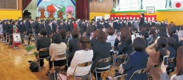 最も多い164人が卒業した北大和小学校