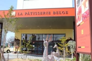 鴨川に世界レベルの本格洋菓子店を発見「ラ・パティスリー・ベルジュ」