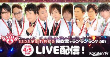 声優の速水奨が原作・プロデュースを手がけている『S.S.D.S.』新ネットTV番組を4月5日18時より生LIVE配信!!