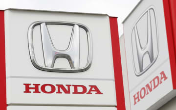 Honda, GM to jointly develop 2 new electric vehicles