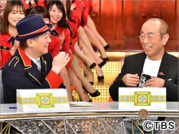 志村けん出演「中居正広のキンスマスペシャル」を再編集・特別放送。コメディアン人生を明かす
