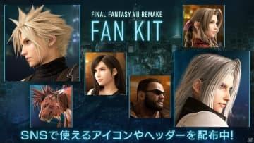 「ファイナルファンタジーVII リメイク」ファイナルトレーラーが公開!PS Storeでの事前ダウンロードも開始