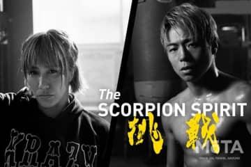 アバルト「The SCORPION SPIRIT」キャンペーン