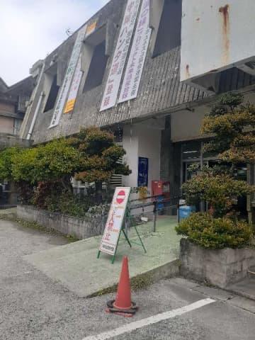 立入禁止の看板が置かれた中城村役場=3日午後2時50分ごろ、同村役場
