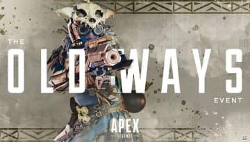 「Apex Legends」サイドストーリーイベント「古の理」が4月8日より開催!イベントの紹介トレーラーが公開