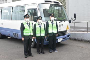 「子ども見守り隊員」の委嘱を受け、運転時に着用する防犯ベストを身にまとったスクールバスの運転手ら