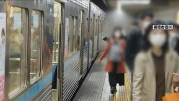 地下鉄車両の出火原因は、電圧などの制御装置の故障か 名古屋