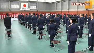 県警察学校入校式