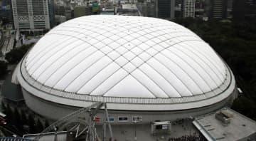 野球殿堂博物館のある東京ドーム