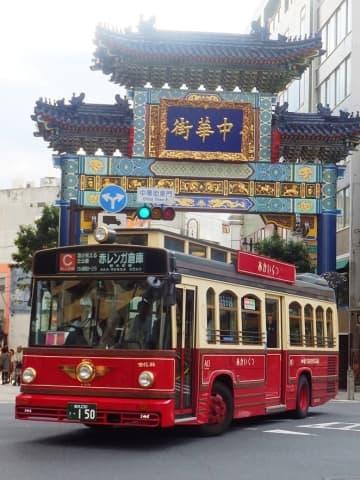 横浜の観光系路線バス「あかいくつ」