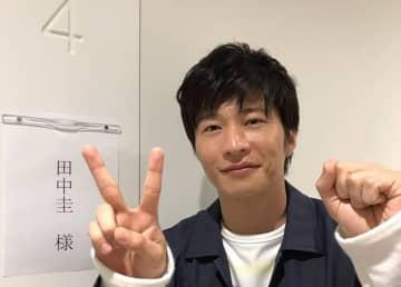 田中圭に薬物使用の疑いが…異常なテンションに、矢部浩之「1回、尿検査させろ」 画像