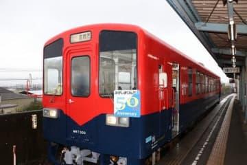 水島臨海鉄道の新デザインの車両
