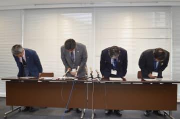 県費の二重払いについて記者会見で謝罪する県と横浜銀行の幹部ら=県庁