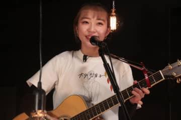 大矢梨華子、緊急生配信ライブで1stミニALリリース発表+新曲MV解禁「いつかライブで収録曲をみなさまと一緒に歌えますように」