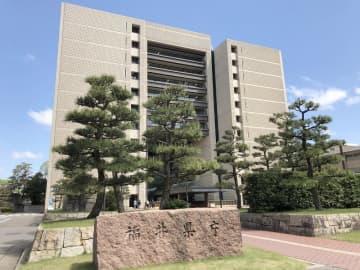 福井の県立学校再開は5月7日に延期 新型コロナ拡大、1カ月遅らせる
