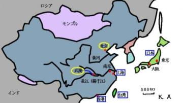 <コラム>五月雨を集めて早し揚子江