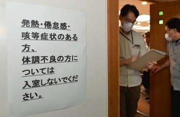 会議室への入室について、注意を促す張り紙が貼られた=3日、県庁会議室