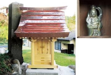 蚕神の祠 建て替え完成 南足柄市 矢倉沢で有志が