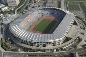 東京五輪サッカー男子決勝が行われる予定の日産スタジアム=横浜市