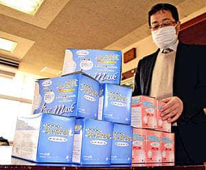 南相馬市が各学校に送った児童用マスク=3日、原町二小