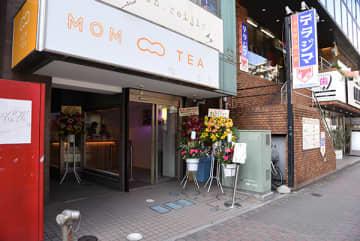 柏にチーズティー専門店がやって来た!「MOM TEA(モンティ)」はテイクアウト店