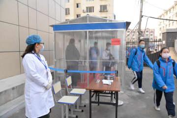 中国、学校再開に厳格な予防・抑制措置を取る
