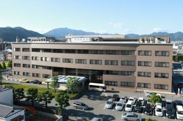 三菱京都病院(京都市西京区)