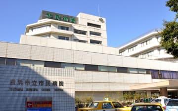 横浜市立市民病院(資料写真)