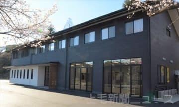 金山中腹に建設された日本そば文化学院