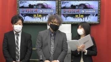 松ヶ瀬隆弥、卓内トップ 8万点超の大勝利も「面白い対局を見せたい」/令昭位戦Aリーグ