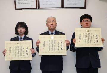 感謝状を受け取った(左から)成澤さん、北野さん、角井さん=横須賀市久里