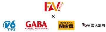 「FAV gaming」の2020年後公式スポンサー4社が決定