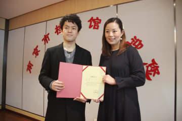 南京市档案館、竹内亮監督のドキュメンタリー作品を収蔵
