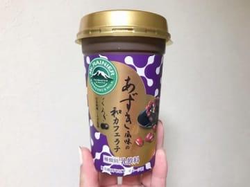 日本一予約が取りづらい割烹「くろぎ」監修!「あずき風味の和カフェラテ」マウントレーニアから登場!上品な甘みはさすが名店の味