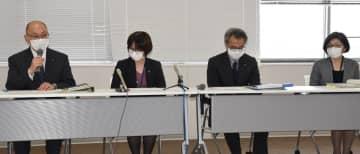 10人目の感染者確認を発表した藤沢市の会見=同市役所