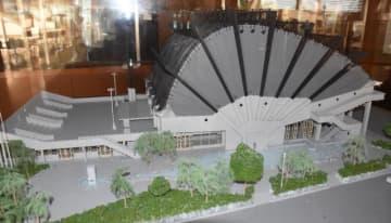 都城市総合文化ホールに常設展示された旧都城市民会館の保存模型