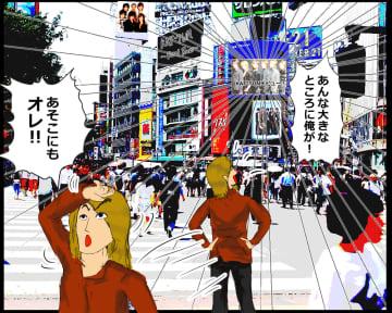 """渋谷中にあふれかえる""""自分""""に大興奮!『週刊KAT-TUN亀梨和也』vol.7"""