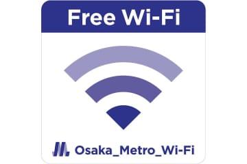 大阪メトロ、車内Wi-Fi提供開始 2025年度までに御堂筋線・中央線全車両で