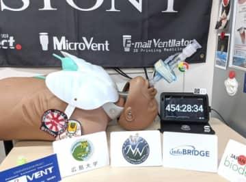 3Dプリンターで作った人工呼吸器の耐久テスト(石北直之医師提供)