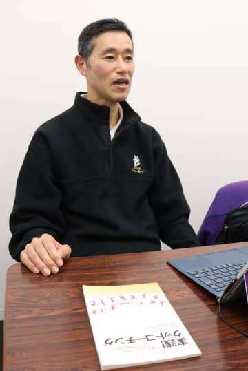 「体罰は指導者の横着」と指摘する吉田さん(追手門学院大)