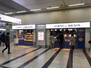 福岡県民なら意味が分かる? 博多駅の人の少なさを1枚で表した写真がこちら