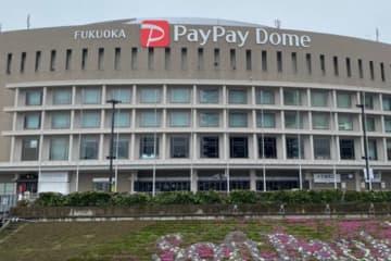PayPayドームに隣接する商業施設「E・ZO FUKUOKA」の開業時期が変更に【写真:福谷佑介】