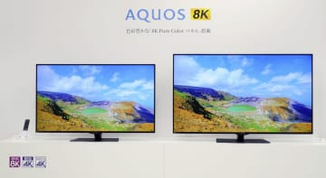 8K放送の受信機を内蔵した液晶テレビ「アクオス 8K」の新製品(シャープ提供)