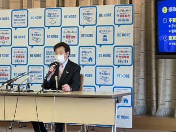 市立学校の休校延長を決めた、神戸市の久元喜造市長(写真:ラジオ関西)