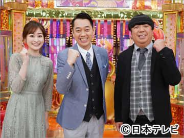 岩田絵里奈アナが「沸騰ワード10」の進行役に。「入社3年目。フレッシュな気持ちで一から頑張ります」