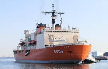 南極から帰国した南極観測船「しらせ」=海自横須賀基地