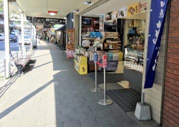 新型コロナウイルスの影響で人影もまばらな箱根湯本駅前=2日午後、箱根町